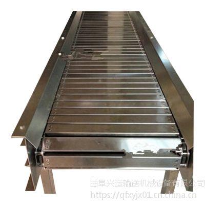 链板输送机配件厂家直销 纸箱板式输送机