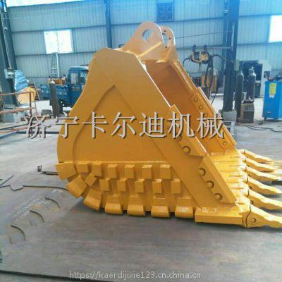 住友800-5 5.2方岩石挖斗挖掘机铲斗标准斗可定制 修改