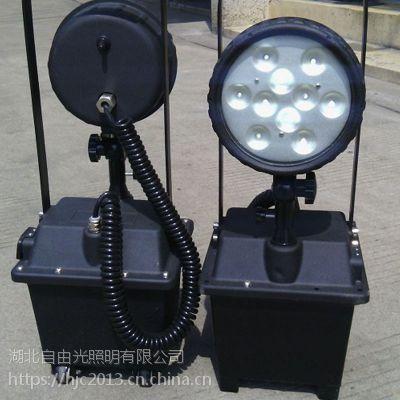 充电式蓄电池大功率移动防爆灯|EB8050-L自由光照明厂家