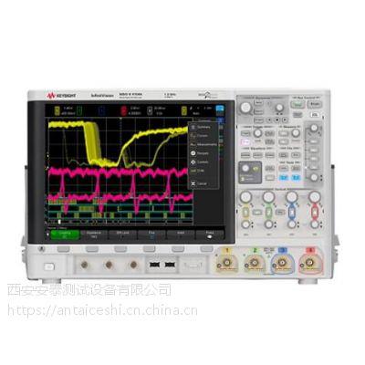 安捷伦示波器DSOX4154A低价维修,免费检测