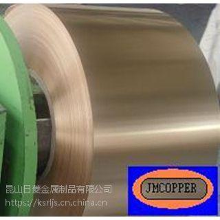 无锡镍硅铜合金带 C7025 C7035 连续模冲压拉伸 环保 分条