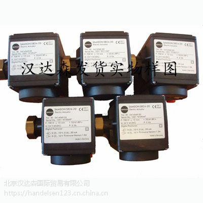 SAMSON电动调节阀3785参数产品及型号