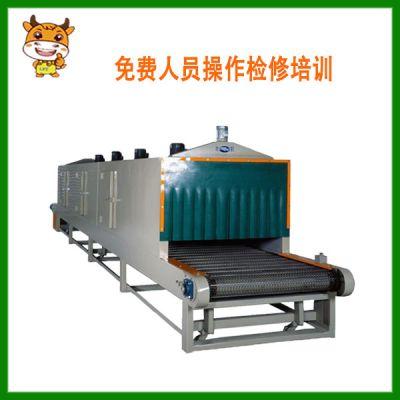 辣椒浸膏微波干燥机/兰博特隧道式干燥设备/辣椒浸膏微波烘干机