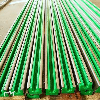 山东德州回头客推荐款包不锈钢链条导轨聚乙烯链条托槽