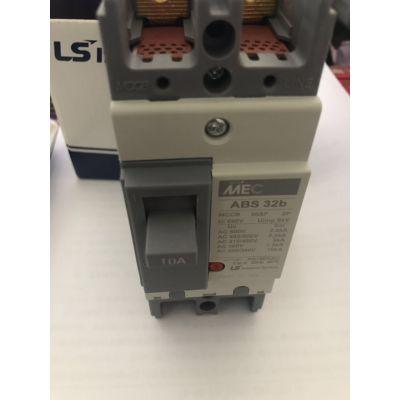 LS产电MEC塑壳断路器ABS33b 32b 3P 2P 10A 15A 20A 30A空气开关