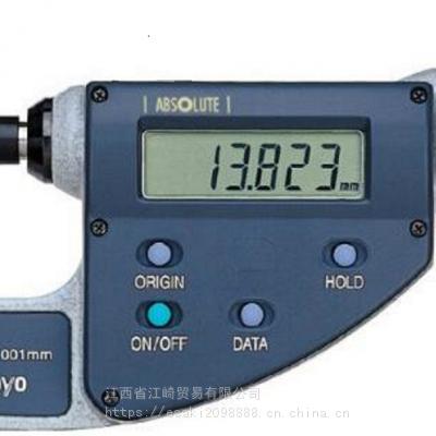 原装进口MITUTOYO三丰高精度数字千分尺MDH-25MB
