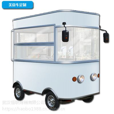 襄阳哪有定做小吃车的