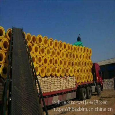 鹿泉市 玻璃棉保温管壳总厂批发/优惠供应