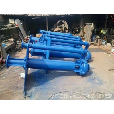 石家庄朴厚泵业80zjl-33立式渣浆泵