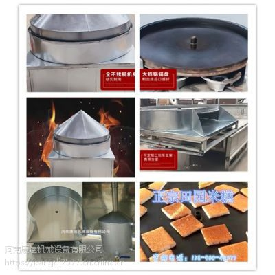 新乡市正宗田园杂粮红豆烤糕技术加盟代理厂家价钱设备销售