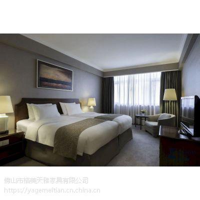 酒店定制家具上佛山雅格美天立省50%采购费用