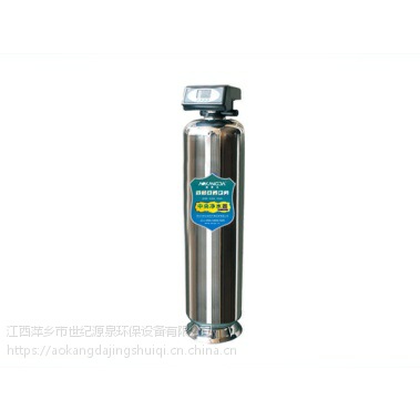 澳康达中央净水器AKD-4000LA