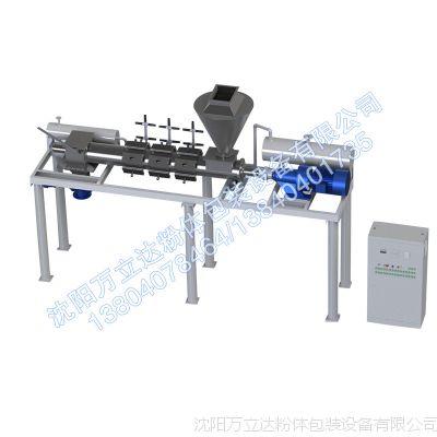 厂家直销排气式粉料密实机 用于增加粉料密实度 减少物料体积