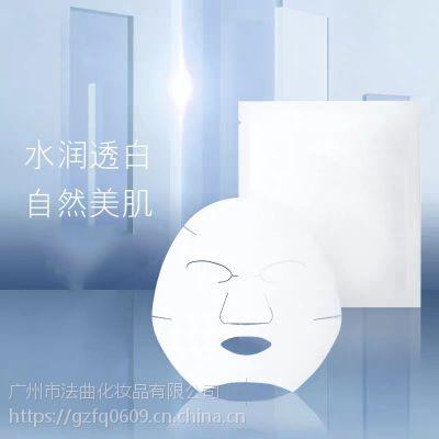 微商 酵母美肌面膜OEM定制贴牌加工厂