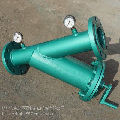 内蒙机械水质过滤器 厂家直销DN80矿用过滤器