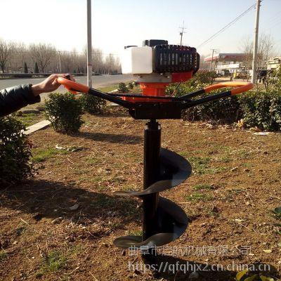 单双人手扶式打孔机 新款推出园林植树挖坑机 公共场所埋桩打眼机