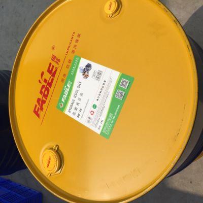 东莞抗磨防锈液压油厂家 福邦200L液压系统油价格 减缓设备磨损