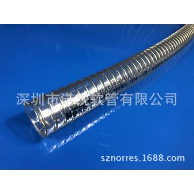 食品/饮料/酒类专用软管 食品输送管 深圳诺思WH00228软管
