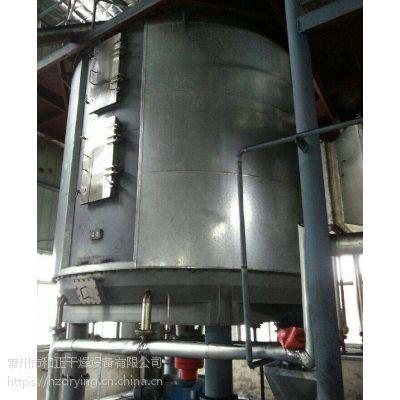 供应PLG系列草酸镍干燥机