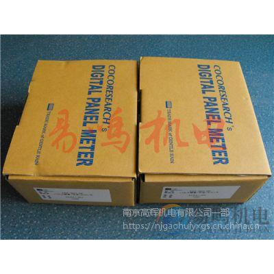供应日本COCORESEARCH传感器FP12-50(配线2米)