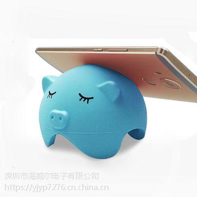 异界一品 卡通硅胶小猪手机支架 可爱猪猪 软硅胶支架 数据线收纳器