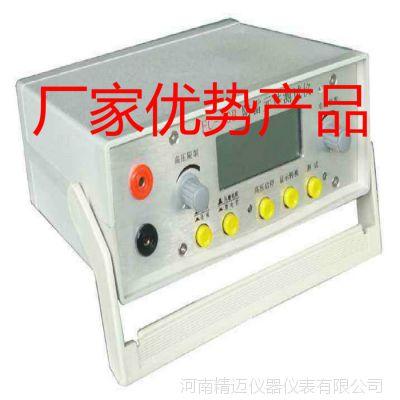 防雷元件测试仪 FC2G 压敏电阻测试仪/放电管测试仪/防雷器测试仪