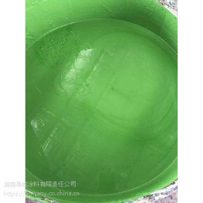 环氧玻璃鳞片防腐面漆/环氧玻璃鳞片面漆 湖南昂威涂料厂