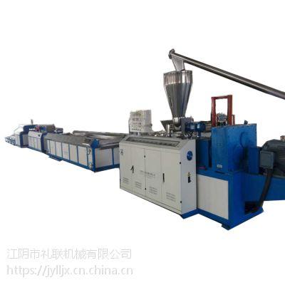 pvc管材生产线,江阴礼联机械,pvc管材生产线设备