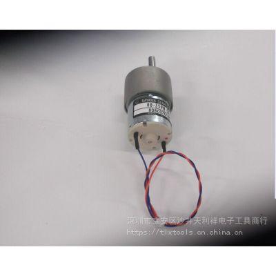 NSB供料器马达 QUICHER NSB螺丝机电机NSB03052