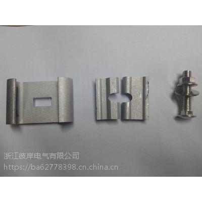彼岸电气C型线夹,使用寿命长,损耗低,高度抗腐蚀抗氧化