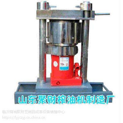 浙江丽水快速压榨液压榨油机 芝麻液压香油机现货供应 占地小移动式