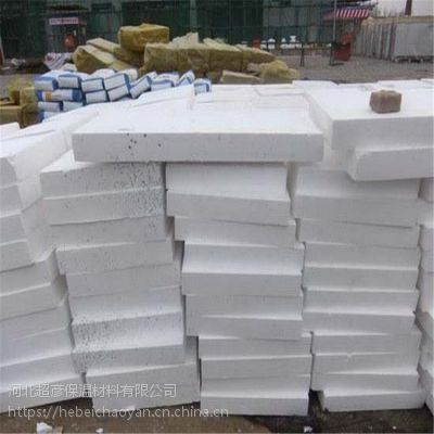 硅质板聚苯板,9公分A级防火硅质改性保温板厂家