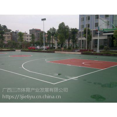 广西塑胶篮球场施工厂家_广西塑胶球场材料批发【三杰体育】