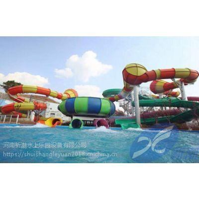 【新潮水上游乐设施】水上乐园设备厂家 大喇叭滑梯 人工造浪设备