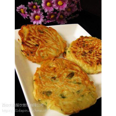土豆饼技术培训西安小吃培训哪里好陕西特色小吃面食培训学习土豆饼去西安哪里正宗