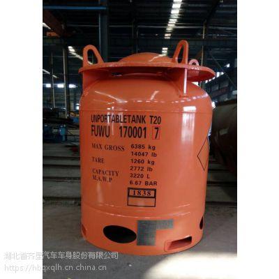 T20罐柜四氯化钛罐柜移动罐柜厂家