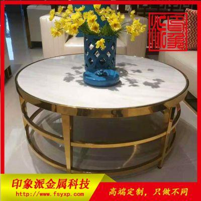 304镜面钛金不锈钢家具定制 不锈钢制品厂家
