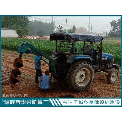 华兴拖拉机带植树挖坑机 河南树坑机厂家 简易式打窰机
