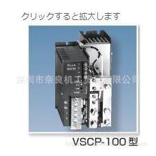 日本东京理工舍调整控制器VSCP-150-N