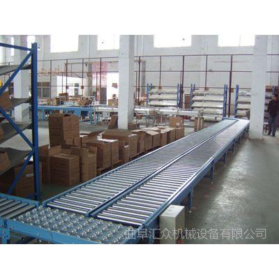 滚筒输送机批发电动升降 上海