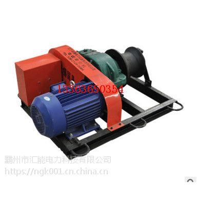 卷扬机8T汽油绞磨光缆牵引机放线施工牵引机汇能
