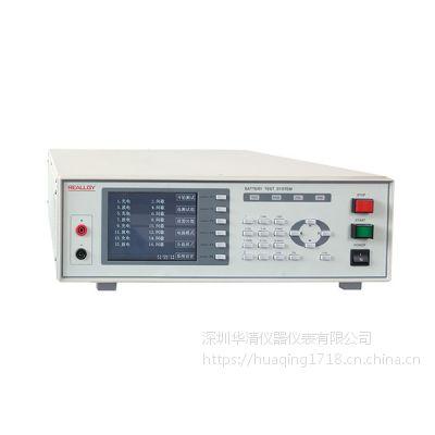 RJ6940 锂电池测试仪器 ,厂家RJ6940