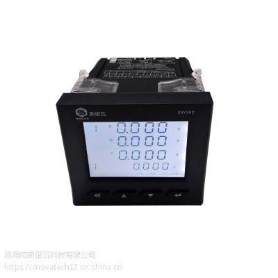 供应三相电力监控仪电能仪表