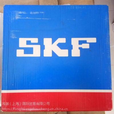 SKF进口轴承6202密封保养的标准