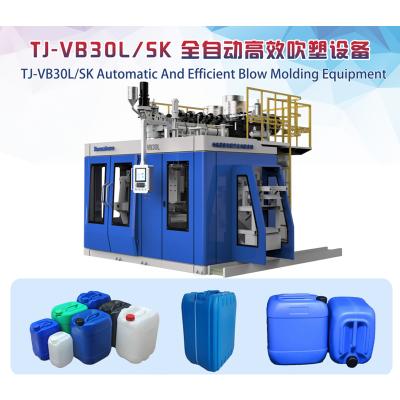 厂家220公斤化工桶设备价格,通佳 蓝色双环桶机器厂家