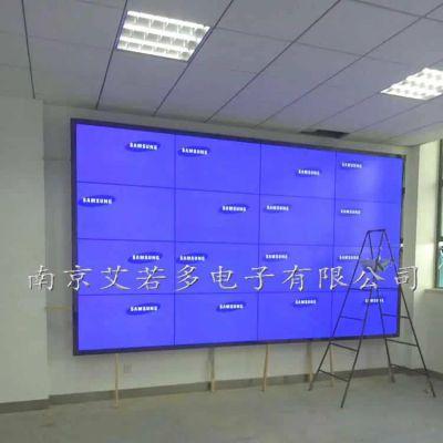 南京艾若多55寸3.5mm液晶拼接大屏  江苏46寸1.7mm/5.5mm拼接墙