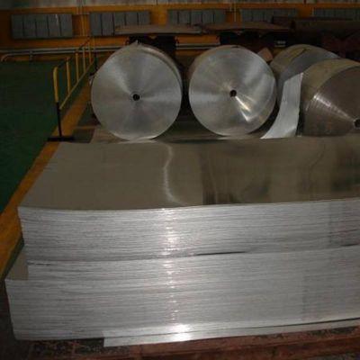 7075铝板 厂家直销 7454铝板 7005铝板 航空用铝