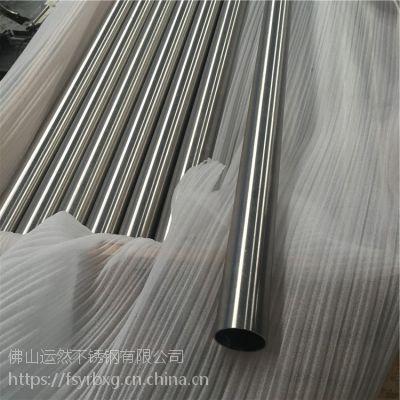 激光切割毫米管道304不锈钢圆管21*0.8*0.9mm