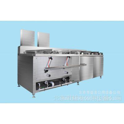 供应连续式煮面线 北京益友厨具公司燃气加热煮面机 中央厨房设备
