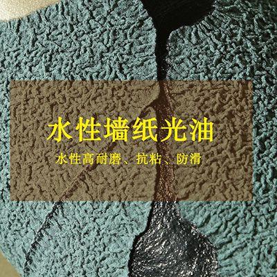 沐春风纸张介质 MC-10 PVC无纺纸油墨助剂